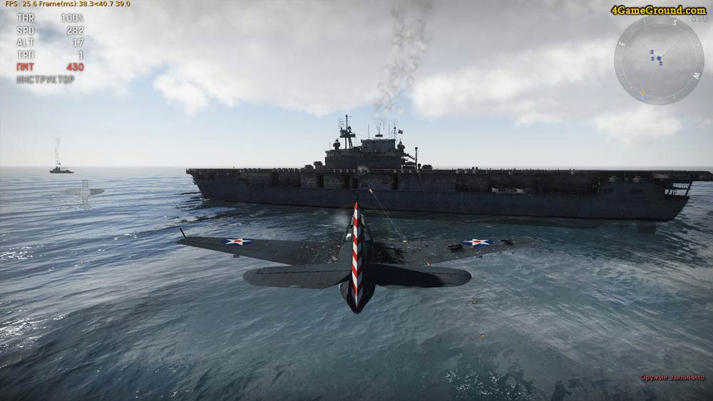 War Thunder - attack an enemy ship