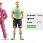 11x11-6-4gameground.ru