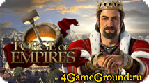 Forge of Empires - praise your name in ages!