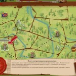 Goodgame Empire - a medieval strategy about knights