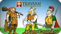 Travian - reach the peaks of fame and recognition!