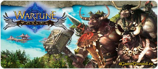 Wartune - save Balenor from the forces of evil!