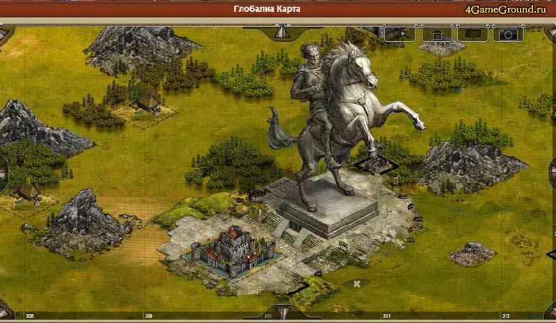 Imperia online - monument