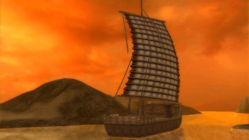9 Dragons - chinese ship
