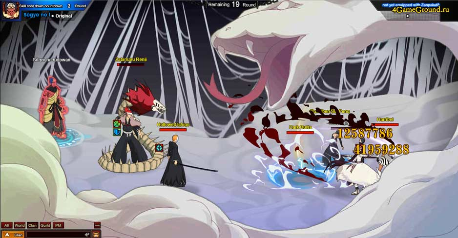 The fight in Bleach Online