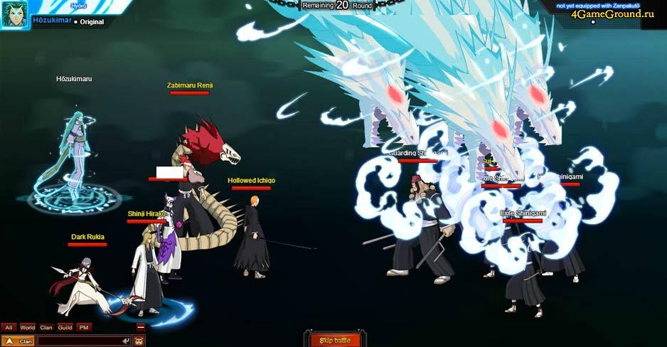 Bleach Online - mighty attack