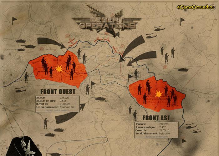 Desert Operations - battle map