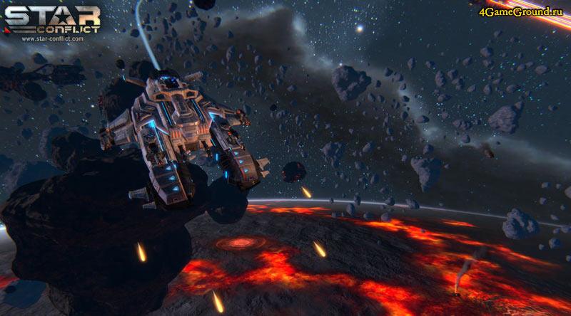 Star Conflict - meteor zone
