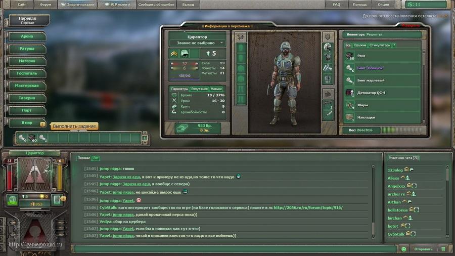 Trooper of Apocalypse 2056