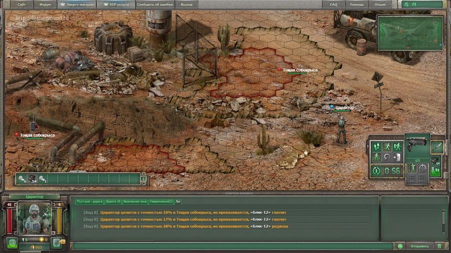 Map of Apocalypse 2056