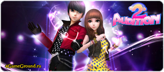 Play Audition 2 game online for free