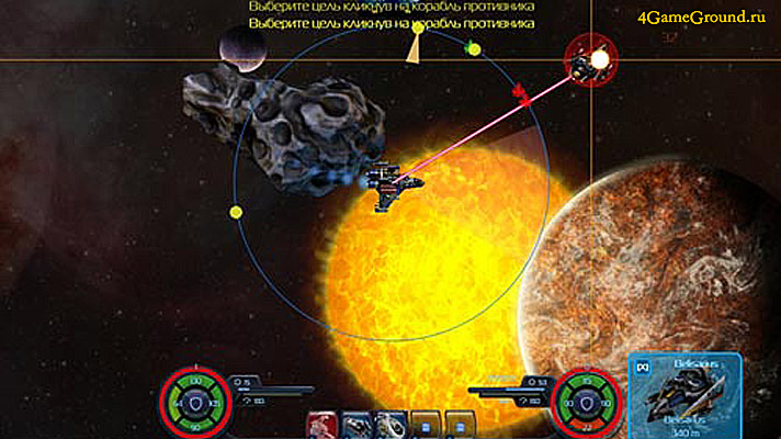 Battle Space - kill'em all