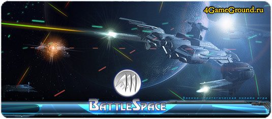 Play Battle Space game online for free