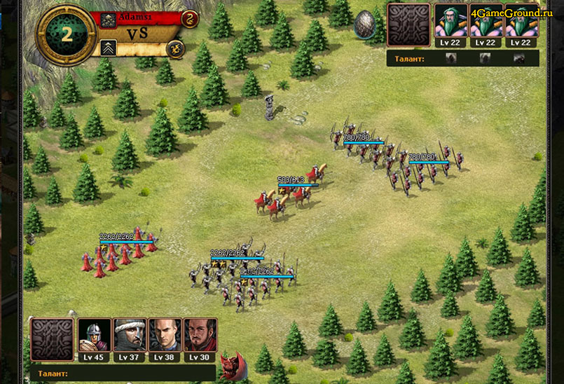 Castlot - battle