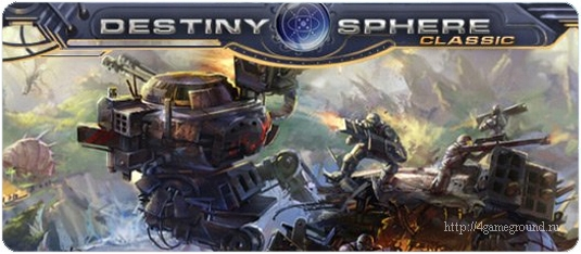 Play Destiny Sphere game online for free