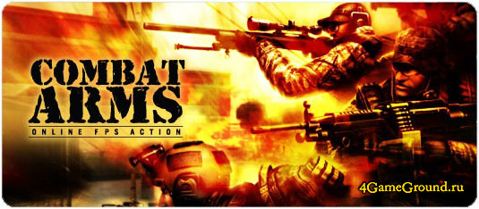 Play Combat Arms game online for free