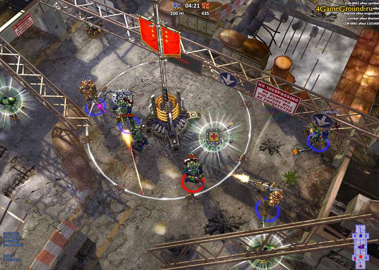 Combat Sector - kill'em all