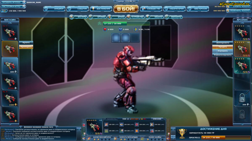 Combat Sector - choose the unit