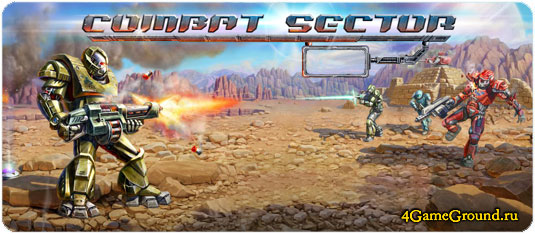 Play Combat Sector game online for free