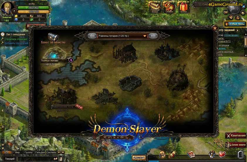 Demon Slayer - map