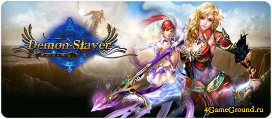 Play Demon Slayer game online for free
