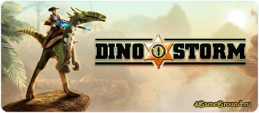 Play DinoStorm game online for free