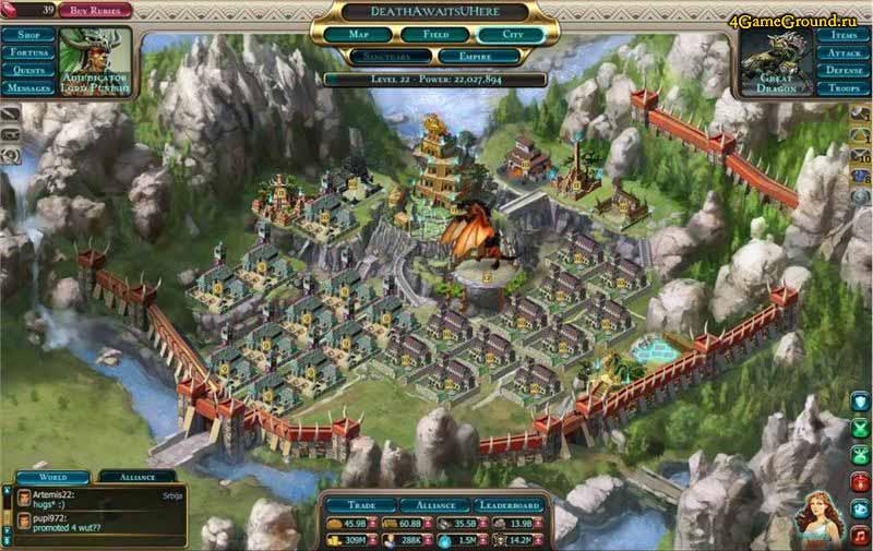 Dragons of Atlantis - big city