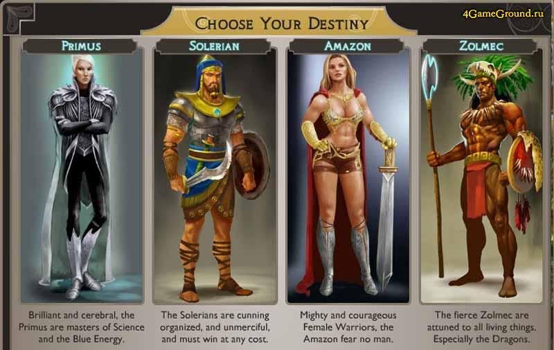 Dragons of Atlantis - choose the character