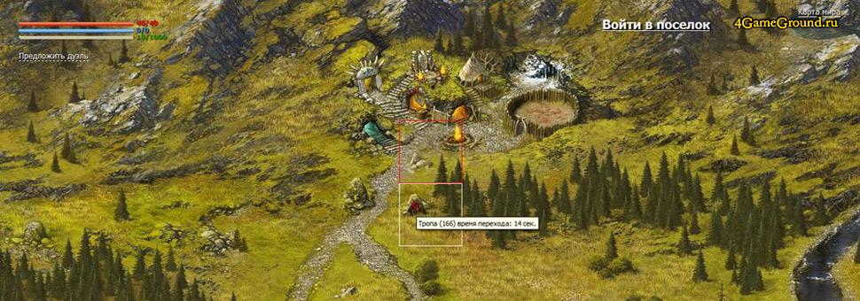 Escilon - your settlement