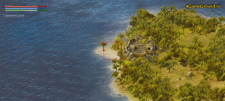 Escilon - island