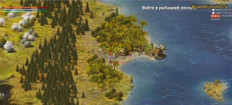Escilon - your land