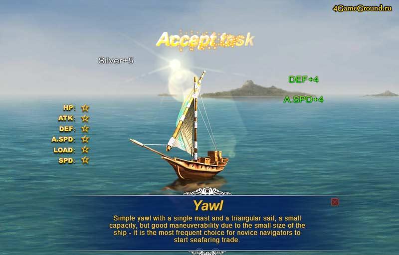 Grand Voyage - ship