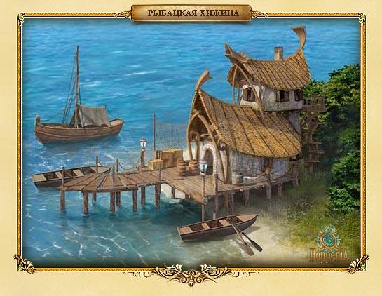 Hoppenia - ship