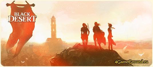 Black Desert - take part in the bloody battles!