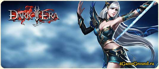 Dark Era - become the ruler of ages!