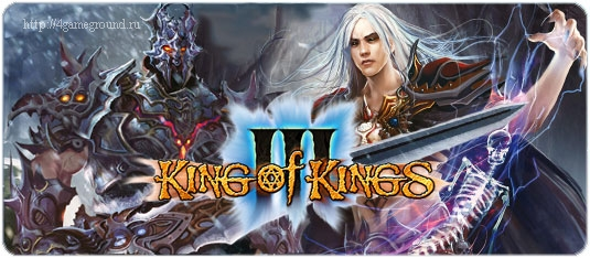King of Kings - become a real king!