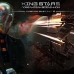 king-stars-44