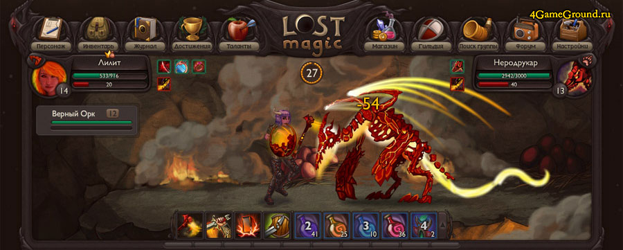 Lost Magic - dragon-boss