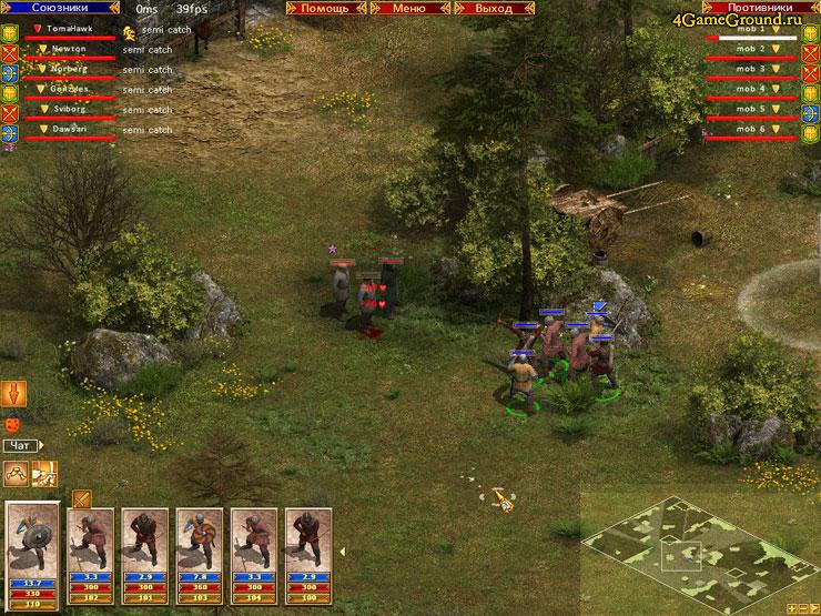Medieval online - fight