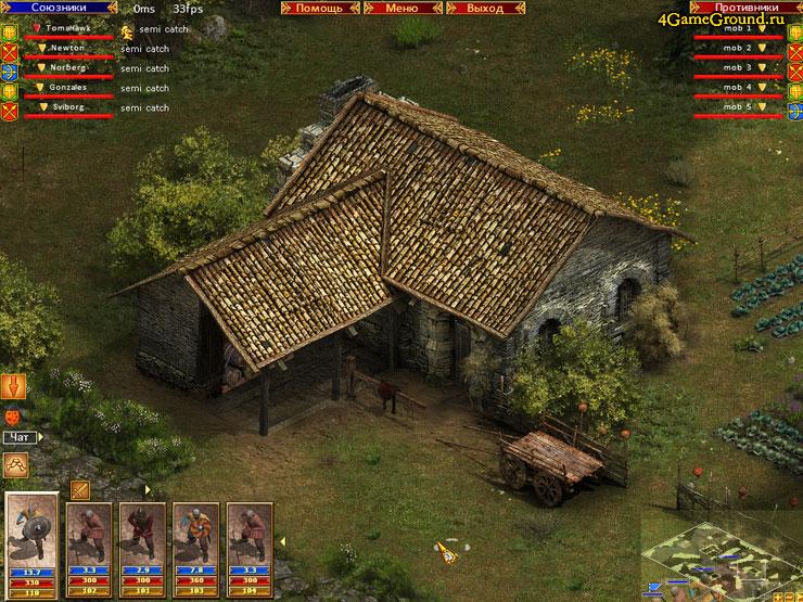 Medieval online - settlement