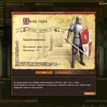 medieval-online-666