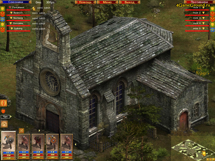 Medieval online - church