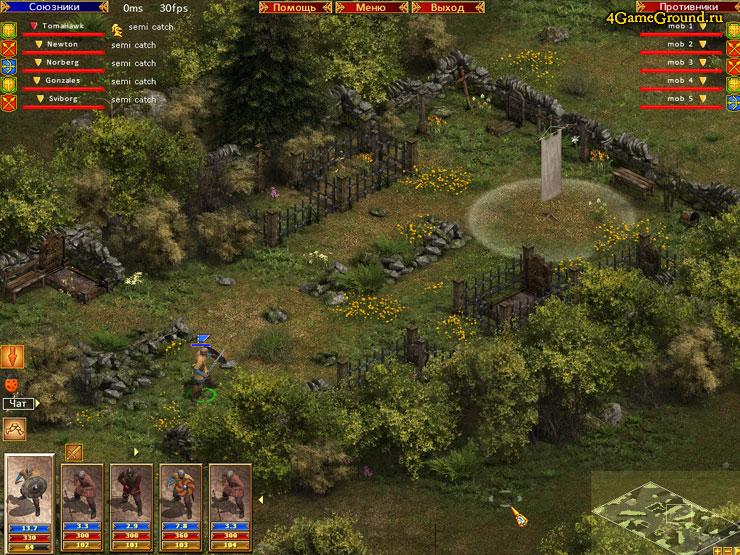 Medieval online - forest